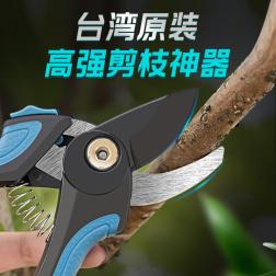 台湾sk5园艺修枝剪 普通版*1把
