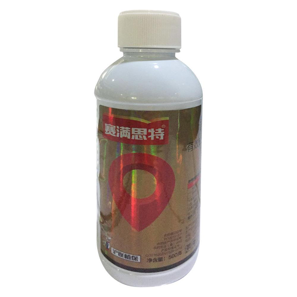 上海沪联赛满思特500g/L氟啶胺悬浮剂 500g 500g*1瓶