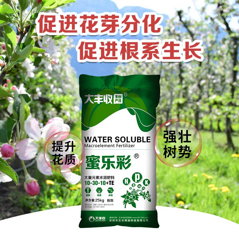 【丰创严选】蜜乐彩10-30-10+TE高磷水溶肥25kg 25kg*10袋