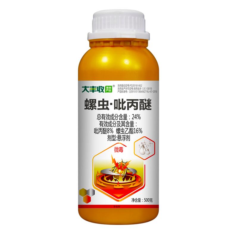 【丰创严选】24%螺虫·吡丙醚悬浮剂500g 500g*1瓶