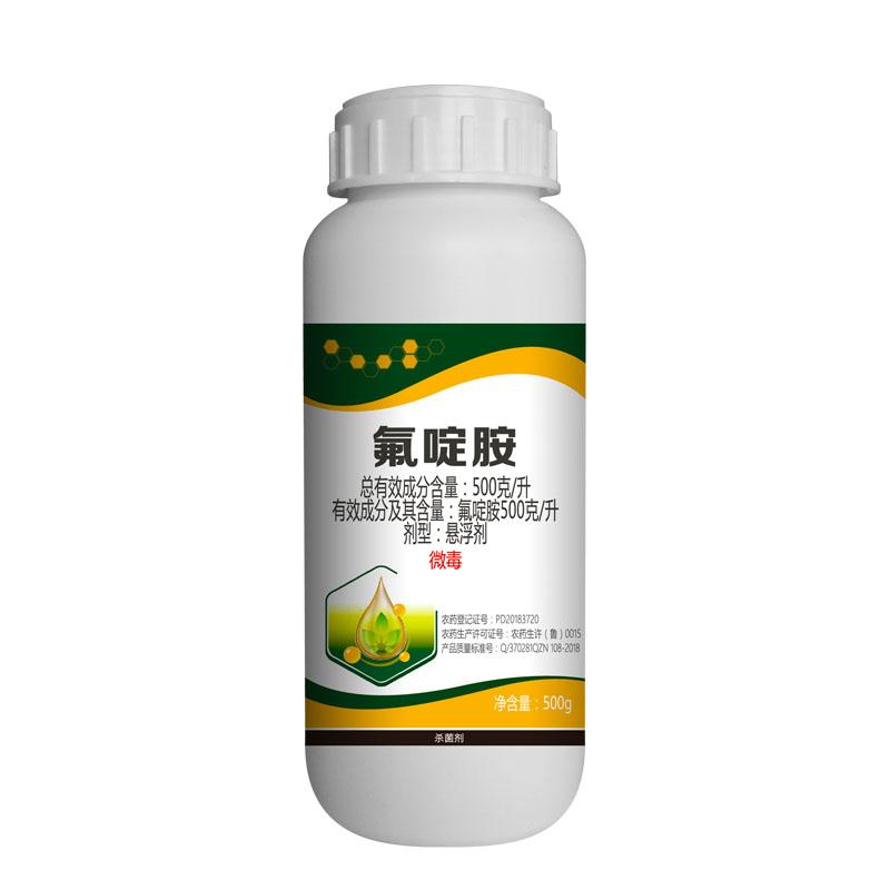 【丰创严选】500g/L 氟啶胺悬浮剂 500g 500g*1瓶