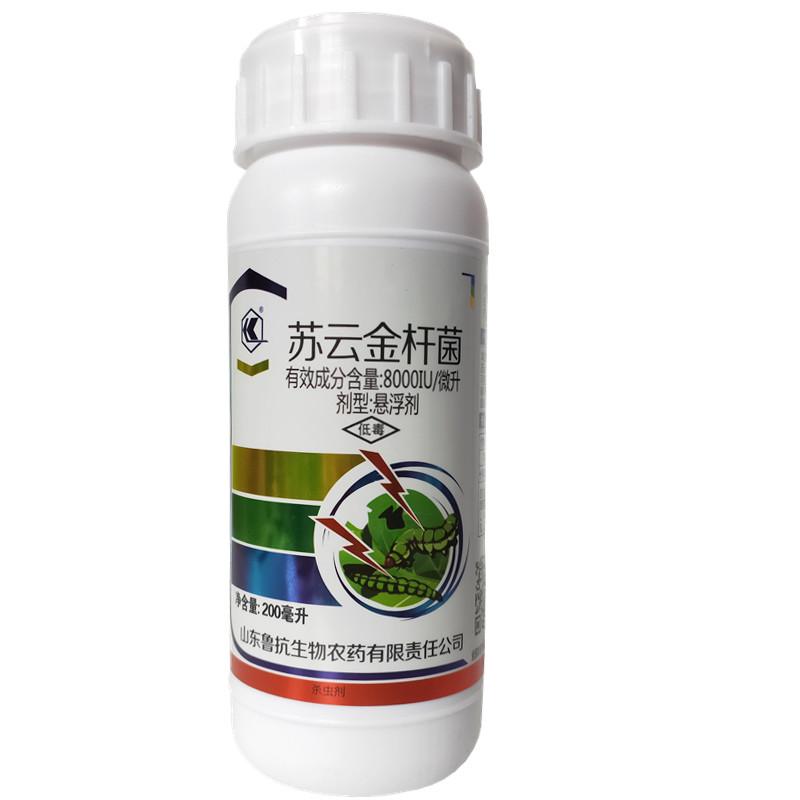 鲁抗劳吉特8000IU/微升苏云金杆菌悬浮剂200ml 1瓶