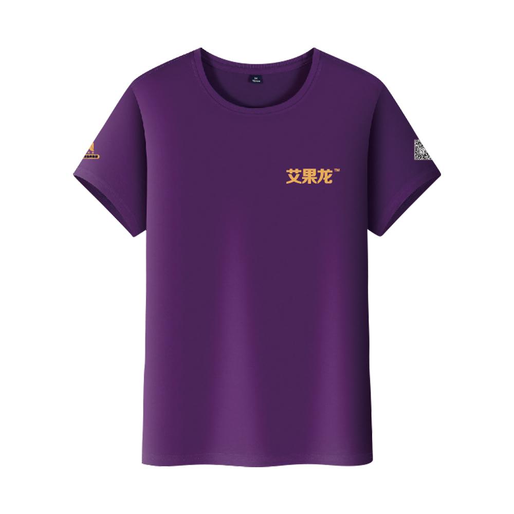 艾果龙 圆领T恤 均码 1件