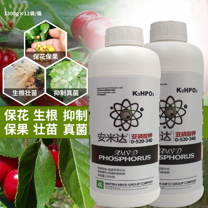 安米达亚磷酸钾农用叶面肥 1300g*1瓶