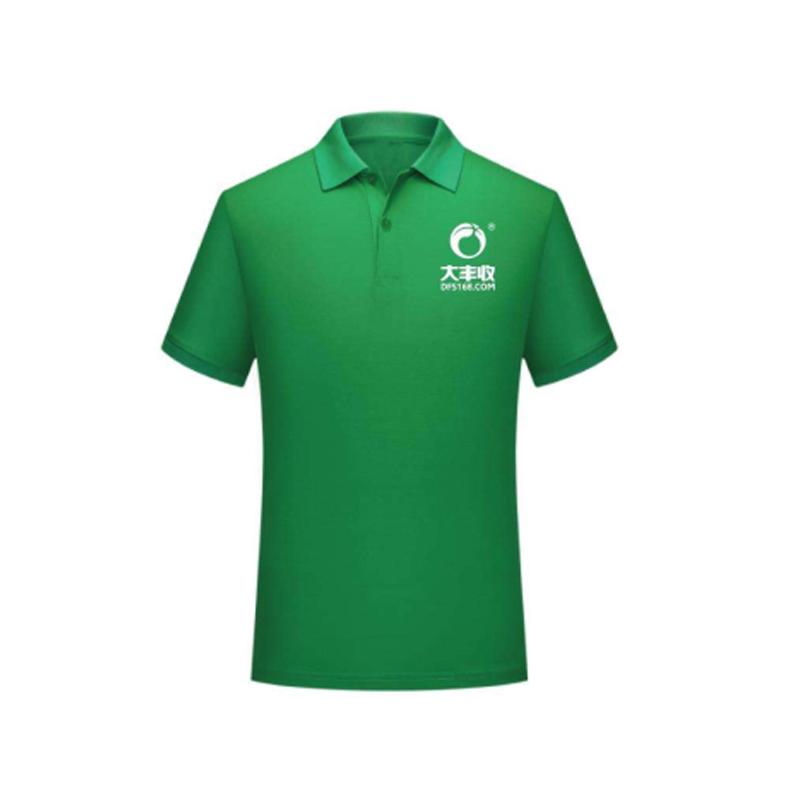 丰菌龙果绿色T恤衫 1件*1件