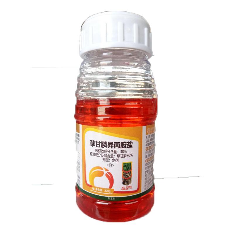 【丰创惠选】41%草甘膦异丙胺盐(30%草甘膦)水剂200g 200g*1瓶