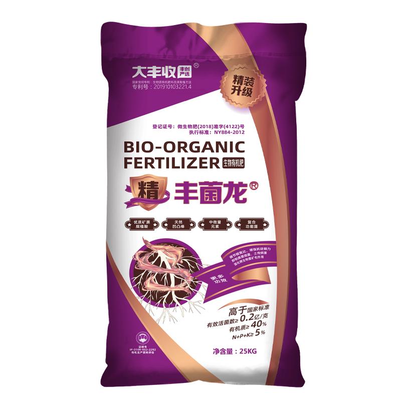 【丰创严选】精丰菌龙生物有机肥25kg(西部版) 25KG*40袋