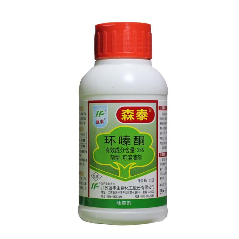 江苏蓝丰森泰25%环嗪酮可溶液剂 200g 200克*1瓶