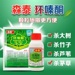江苏蓝丰森泰25%环嗪酮可溶液剂 200克 200克*1瓶