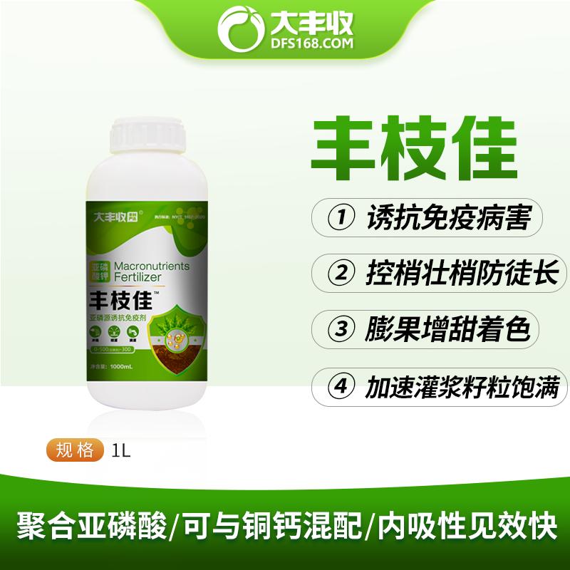 丰枝佳 亚磷酸钾  水剂  1L 1瓶