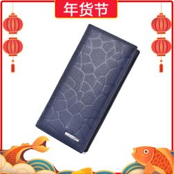 【年货节】PLOVER香港啄木鸟长款收纳钱包 GD5920-8L*1盒