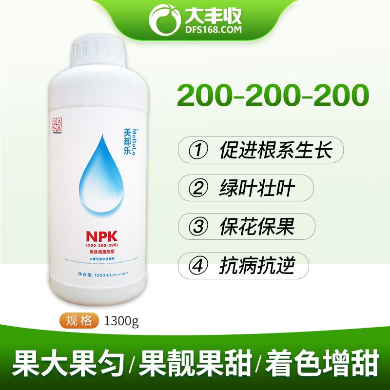 【美都乐】200-200-200大量元素水溶肥 水剂 1L 1L*1瓶