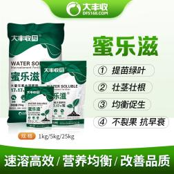 蜜乐滋17-17-17+TE水肥25kg[四川/重庆/贵州] 25kg*1袋