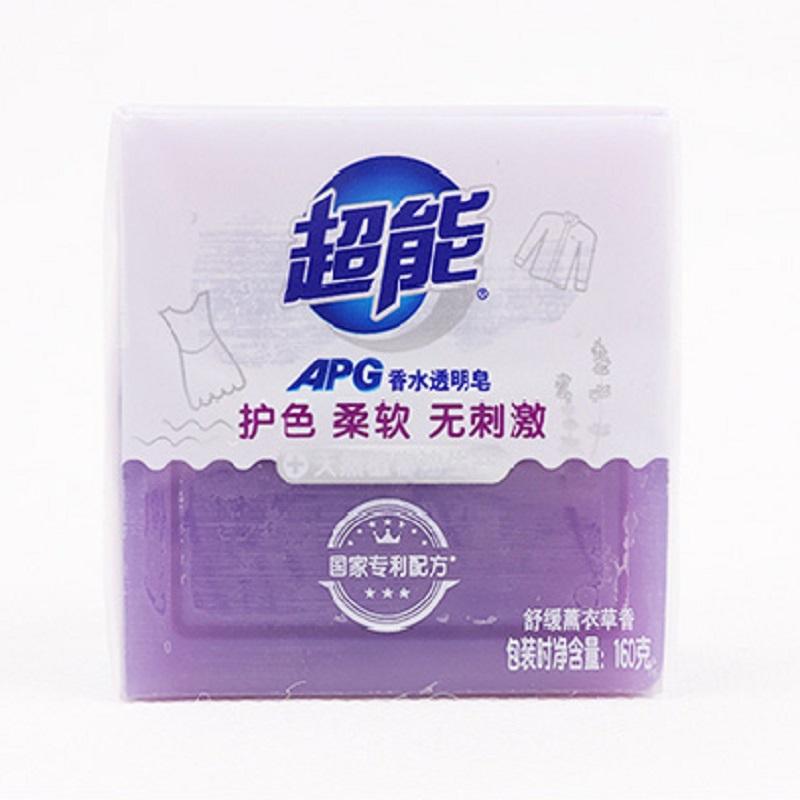 超能APG香水透明皂(舒缓薰衣草香)160g 1Pcs