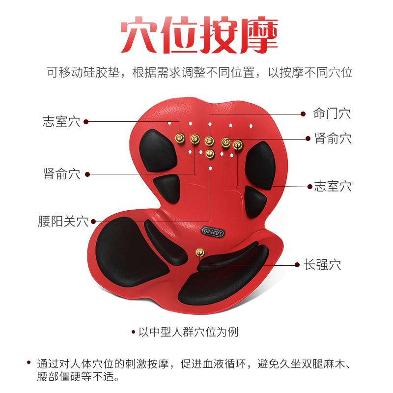 何浩明 DR HO'S坐姿矫正器 脊椎护腰坐垫  图片色   1Pcs