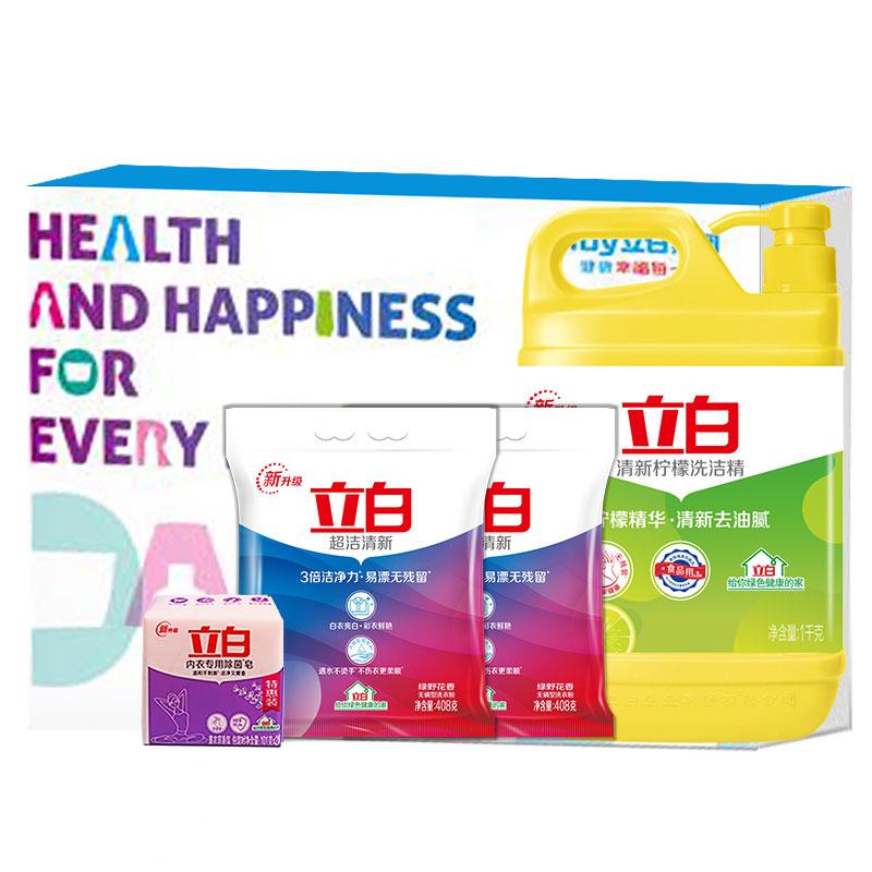 立白除菌家家庭呵护礼盒PC-6477  图片色   1Pcs