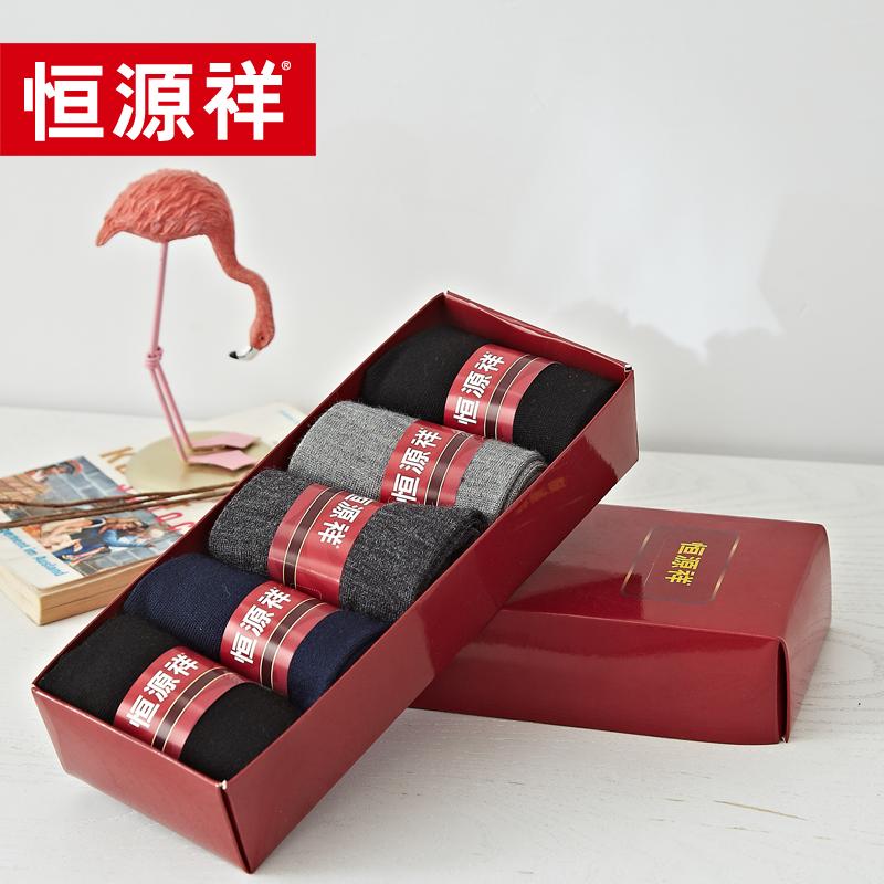 恒源祥HYX003WZ男士羊毛袜礼盒(五双装)  图片色   1Pcs