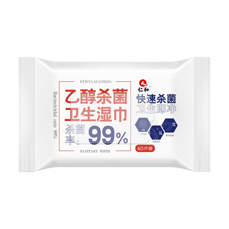【5包装】仁和乙醇杀菌卫生湿巾  白色   1Pcs