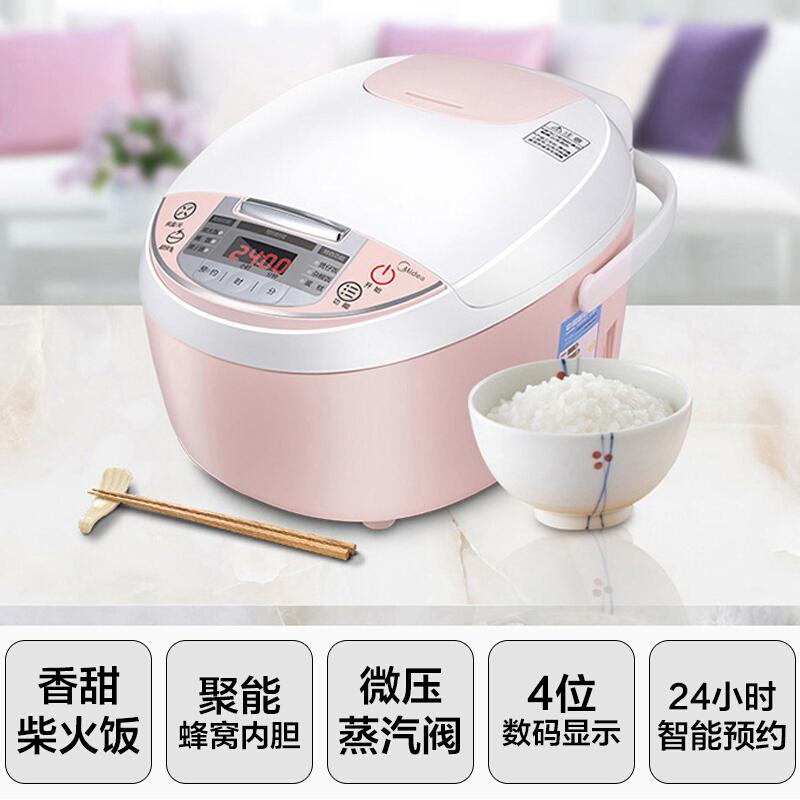 美的智能3L电饭煲WFS3018Q 粉色 1Pcs