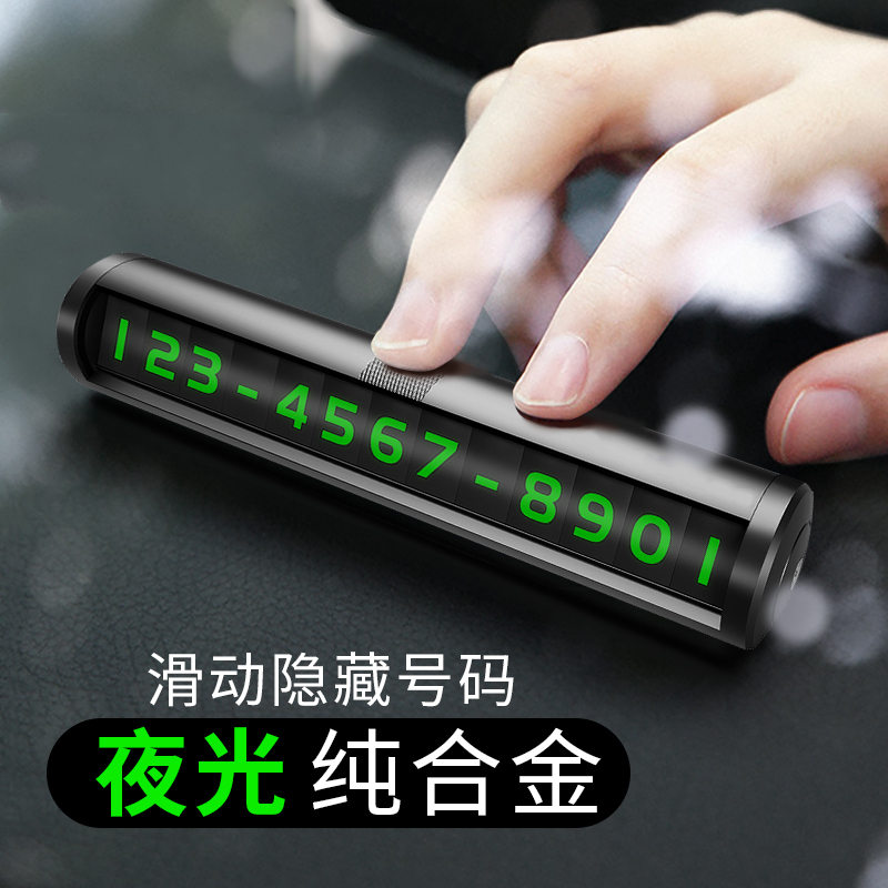 美国SooPii     SN06金属设计停车牌号码牌  黑 1Pcs