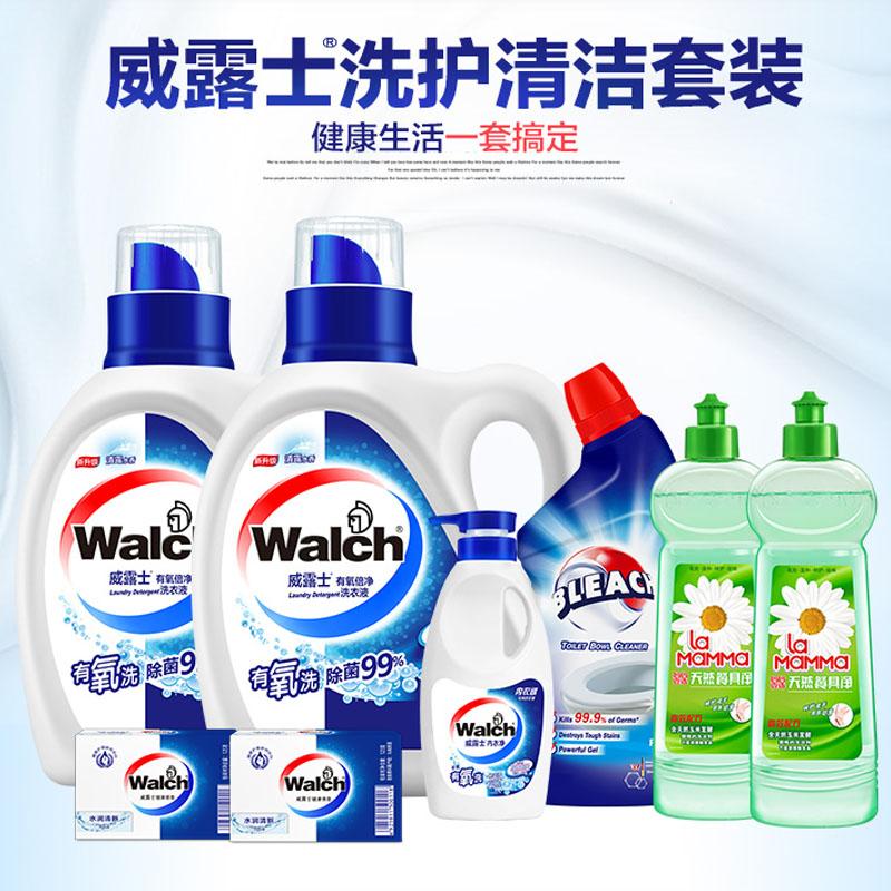 威露士洗护清洁套装ZH046  图片色   1Pcs