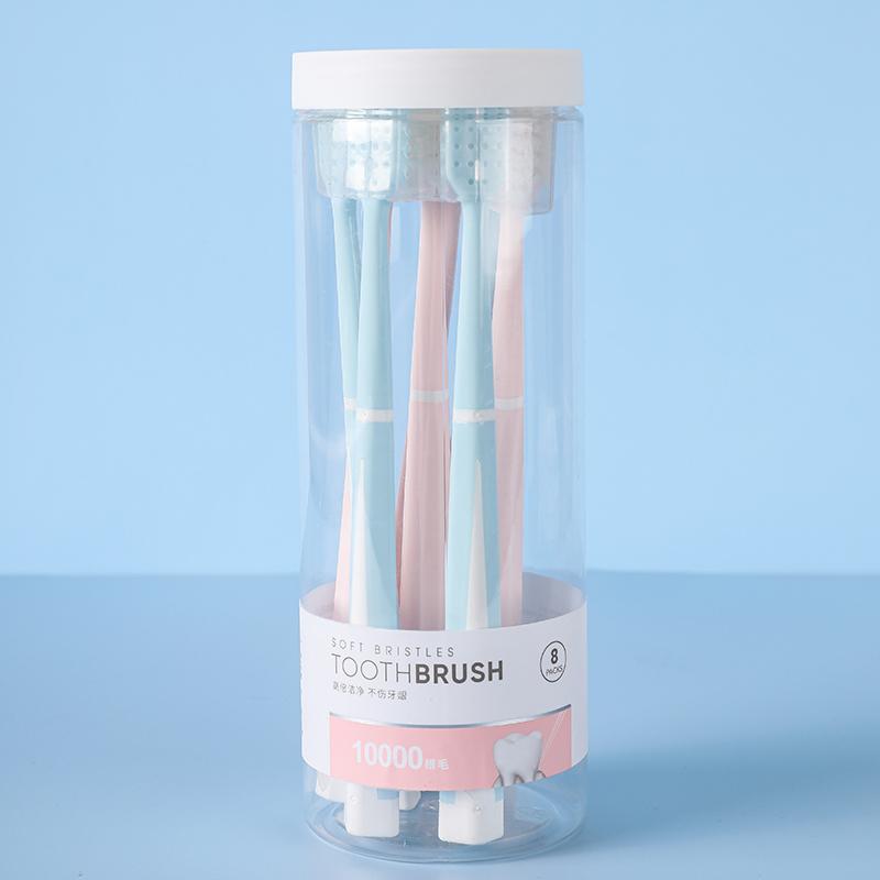 名创优品MINISO L10000根毛柔丝深洁牙刷8支桶装  1Pcs