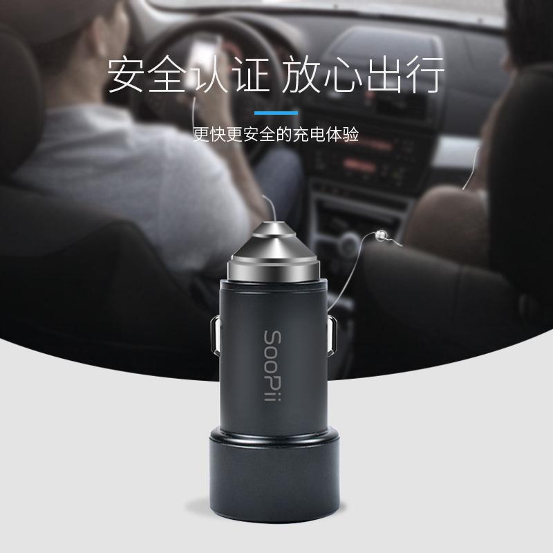 soopii cc06双USB高速4.8a车充金属充电器苹果 1Pcs