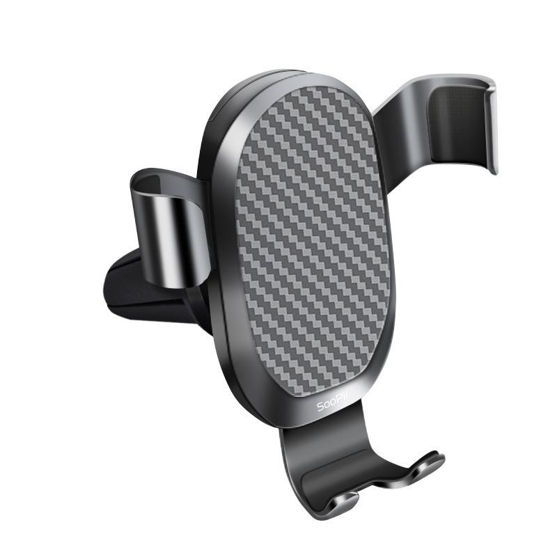 SOOPII-首佩CM02车载手机支架汽车空调出风口卡扣式自 1Pcs