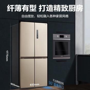 美的(Midea)468升电冰箱十字对开门超薄四开门 1*1台*1台