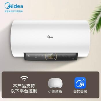 美的(Midea)60升电热水器2100W 1*1台*1台