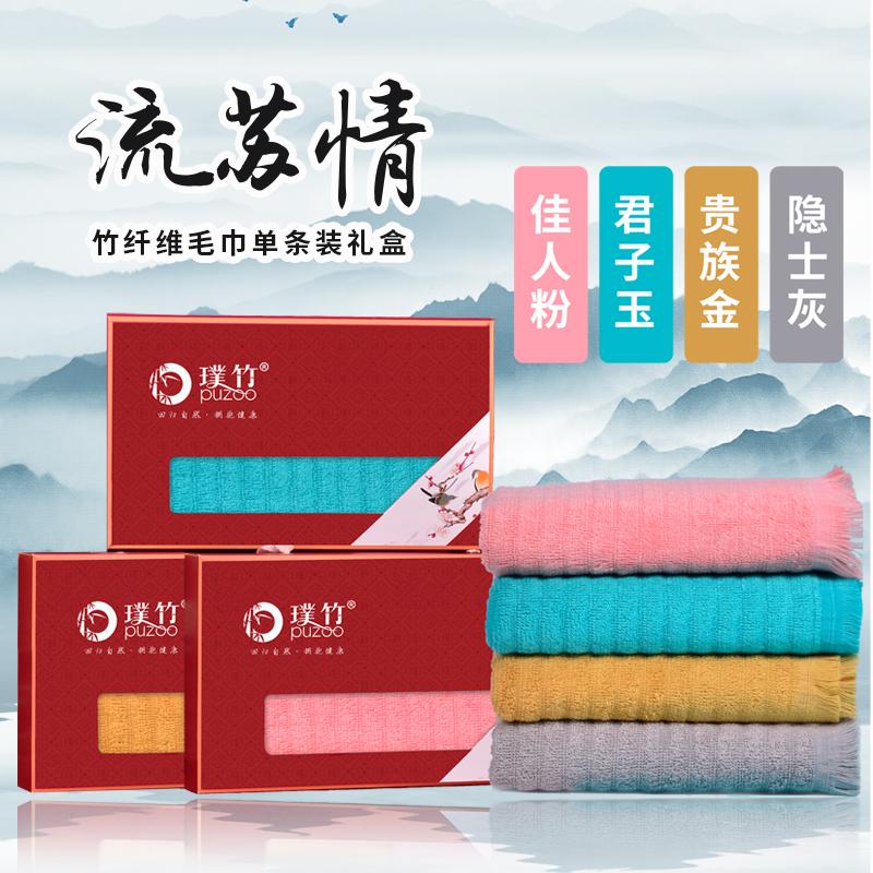 璞竹 单条流苏情毛巾盒装 PZE-102  粉色   1Pcs