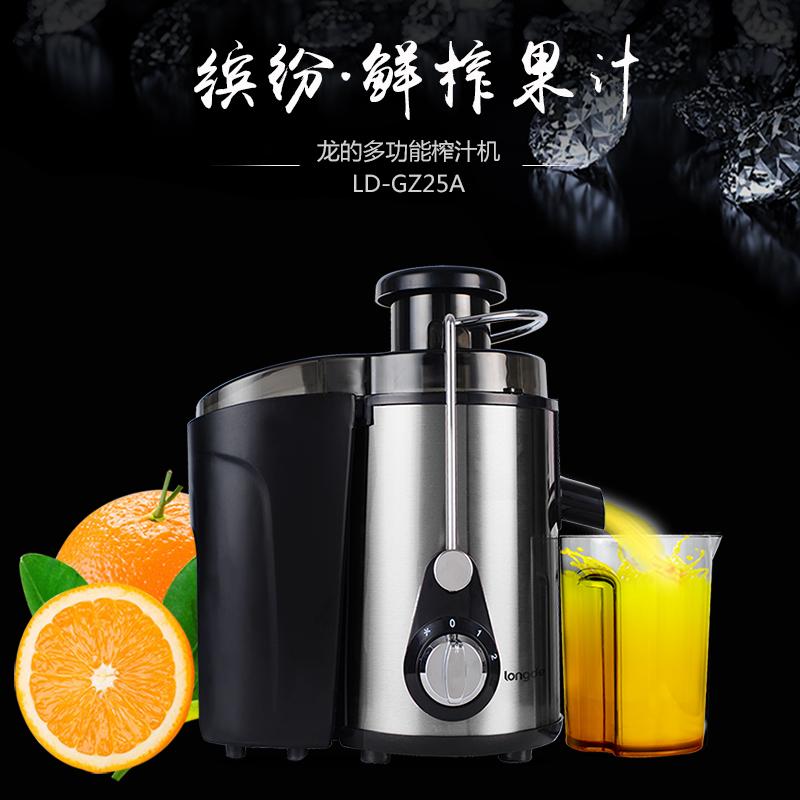 龙的多功能榨汁机LD-GZ25A 不锈钢色 1Pcs