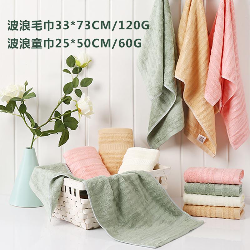 璞竹 《甜蜜四件套》PZE-402  粉色   1Pcs