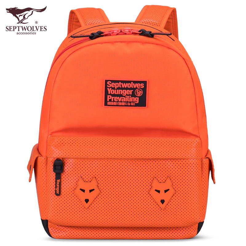 七匹狼时尚潮流男双肩包GF249103-41IH1橙色 1Pcs
