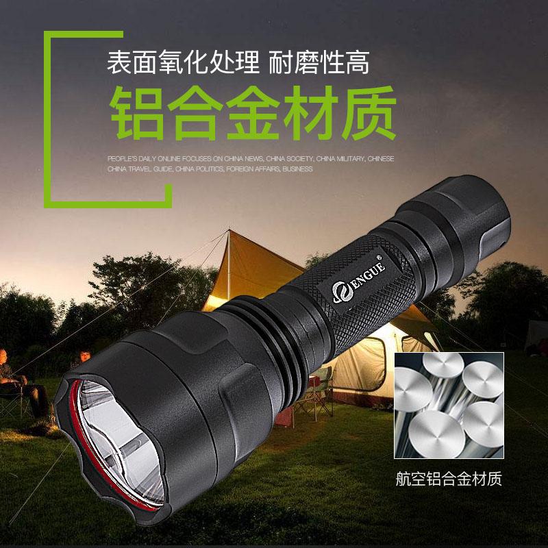 恩谷ENGUE恩谷大功率强光手电筒EG-C8 黑色 1Pcs