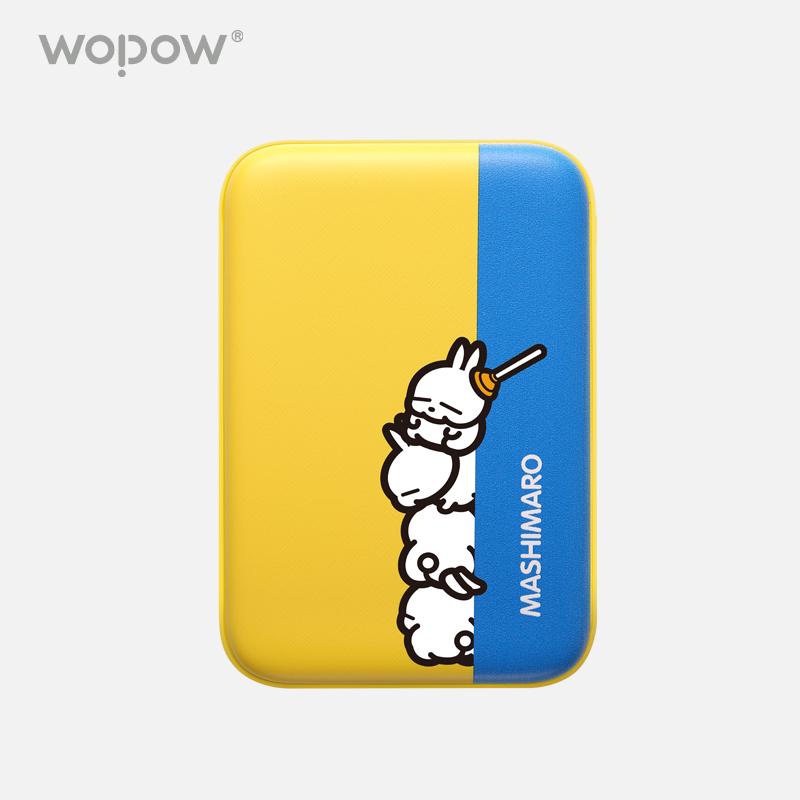 沃品MP01流氓兔系列-移动电源10000毫安  图片色   1Pcs