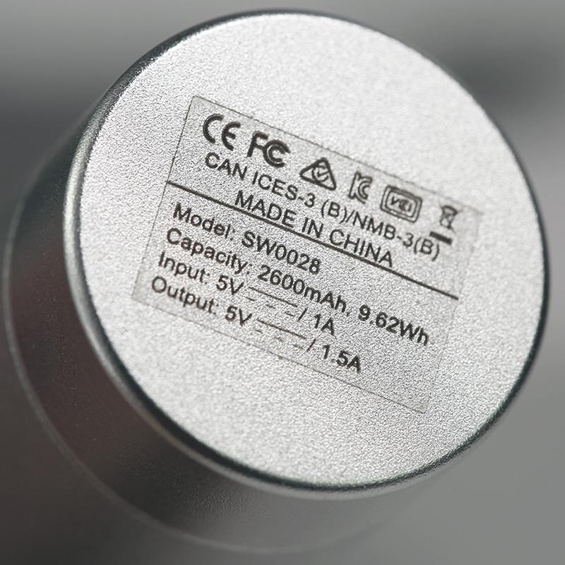 施华洛世奇水晶充电宝 / 移动电源  银色   1Pcs