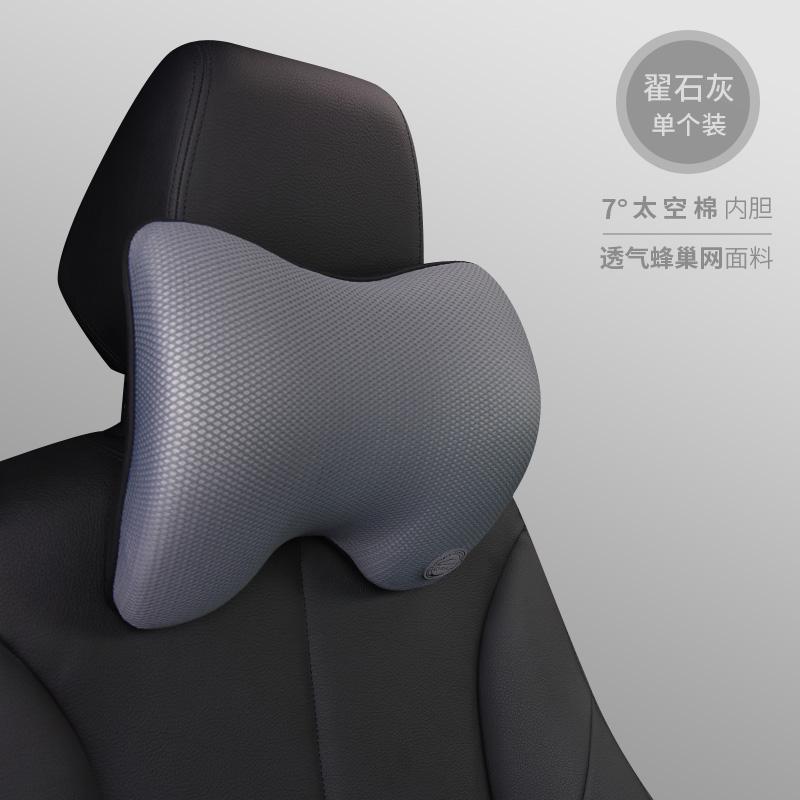 爱车屋7°温柔枕套装I-603MS+I-605MS  灰色  1Pcs