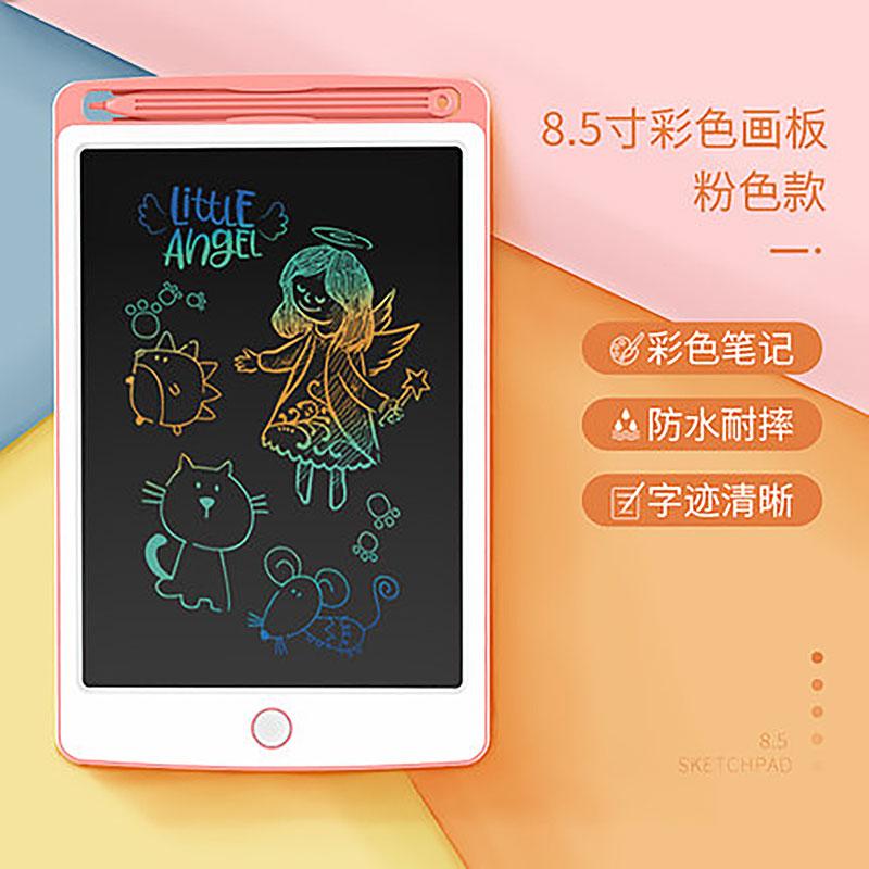超级飞侠液晶手写板ADS01A  粉色   1Pcs