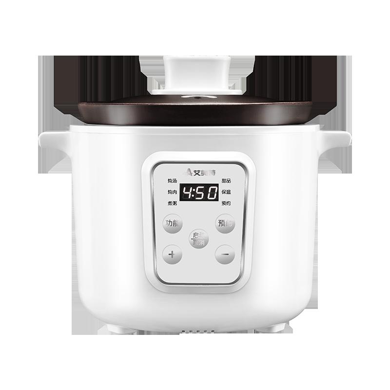 艾美特 紫砂养生煲电炖盅电炖锅CD2001白色 1Pcs