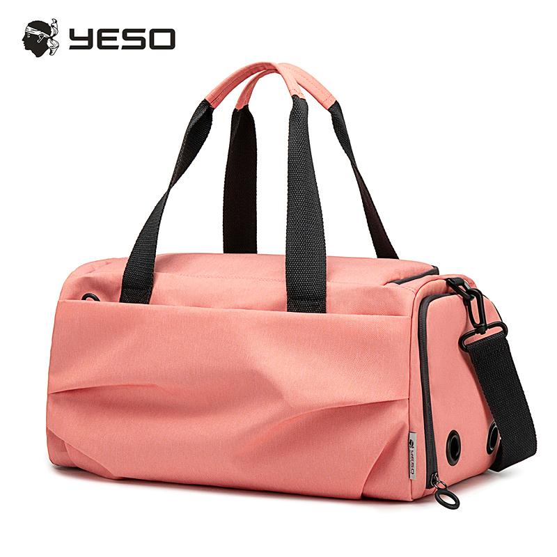 户外大师 YESO 健身包 Y90  粉色   1Pcs