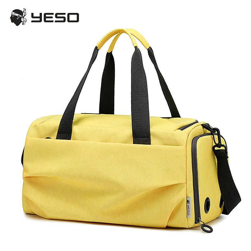户外大师 YESO 健身包 Y90  黄色   1Pcs