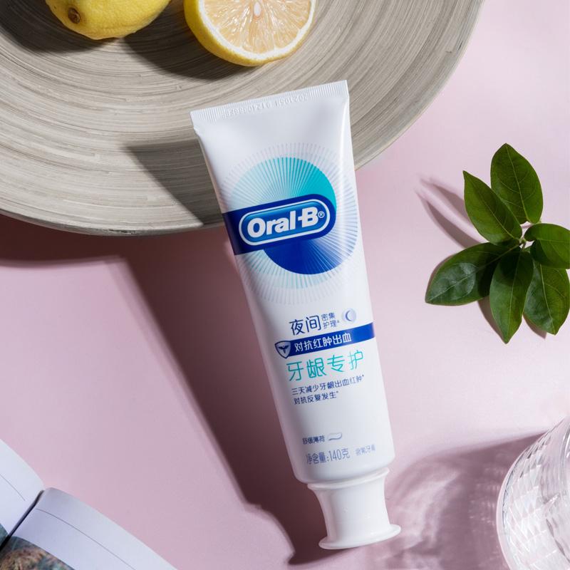 欧乐B牙龈排浊泡泡专护牙膏(持续修护清新、对抗红肿出血、夜间 1Pcs