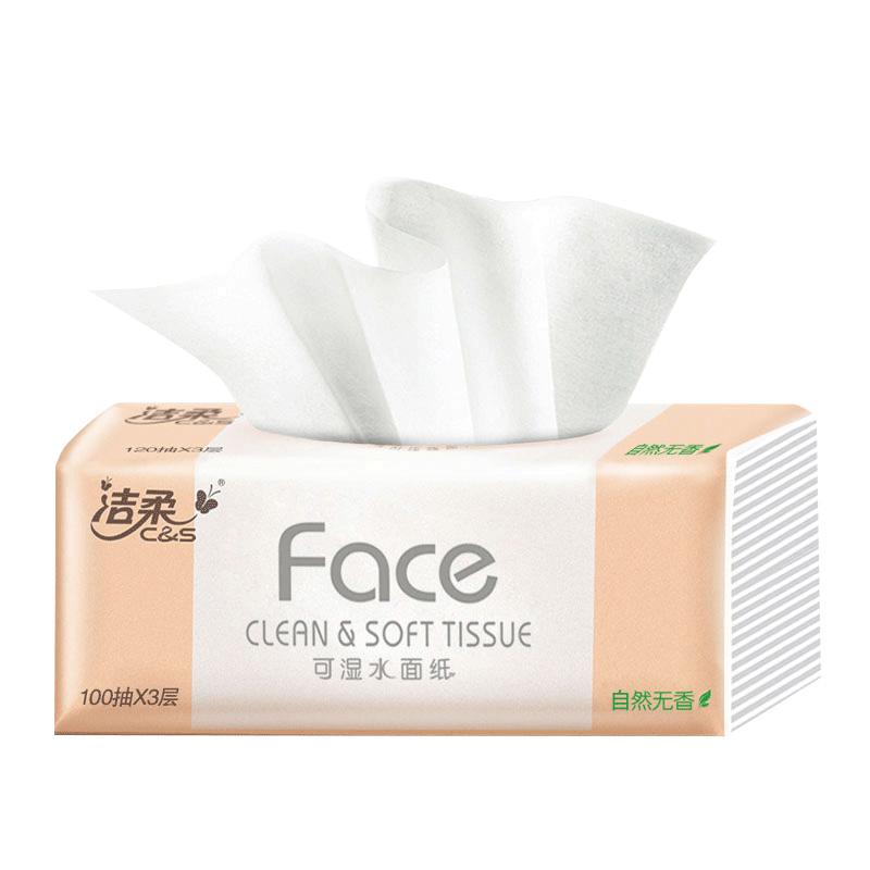 洁柔抽纸(C&S) 纸巾粉Face 柔韧3层100抽面巾纸* 1Pcs