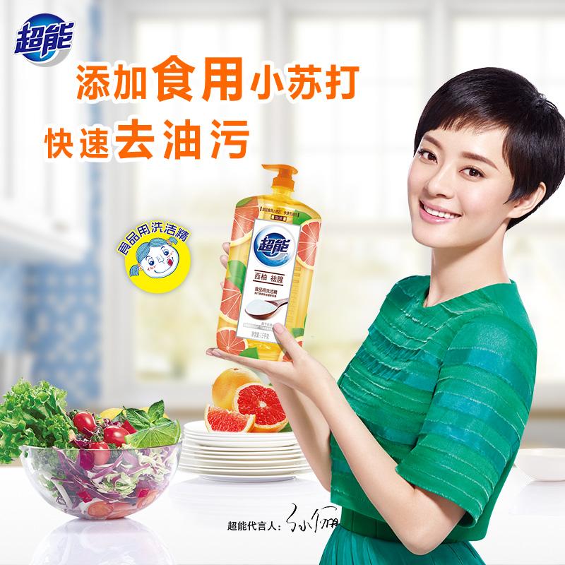 超能离子洗洁精(西柚祛腥) 15kg 1Pcs