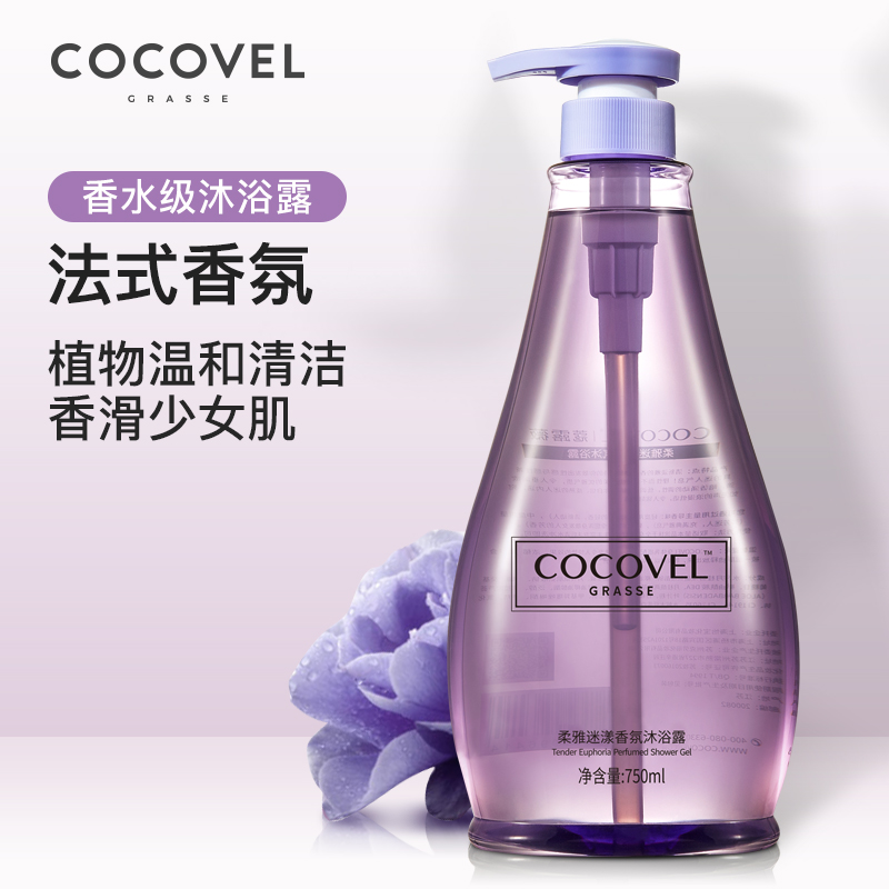 Cocovel 寇露薇格拉斯柔雅迷漾 香氛沐浴露750ml  1Pcs