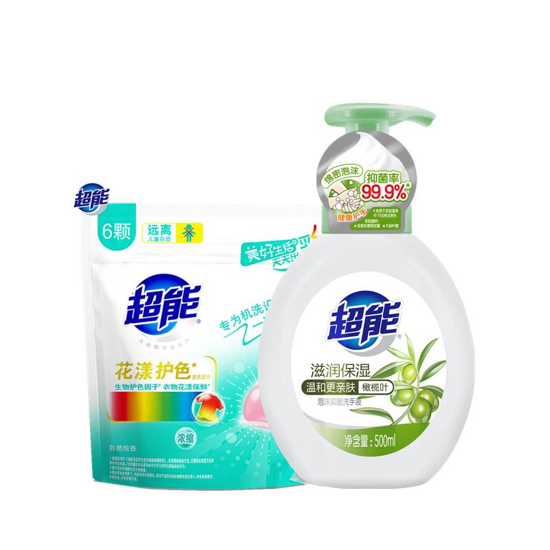 超能泡沫抑菌洗手液(滋润保湿)+花漾护色洗衣凝珠60g 1Pcs