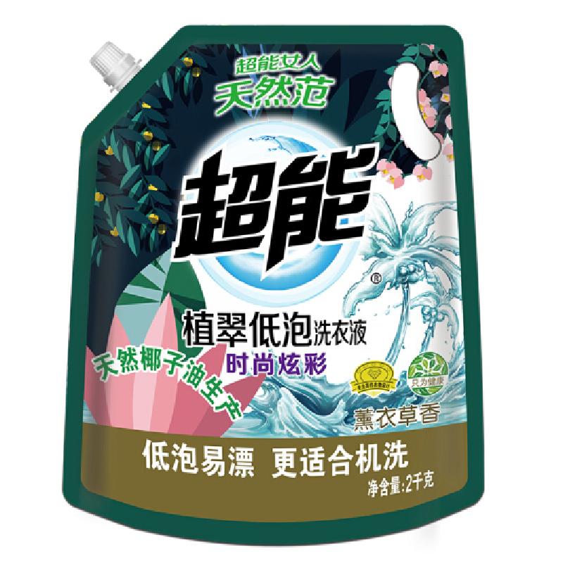 超能植翠洗衣液(时尚炫彩)(带出液口D)(DS) 1Pcs