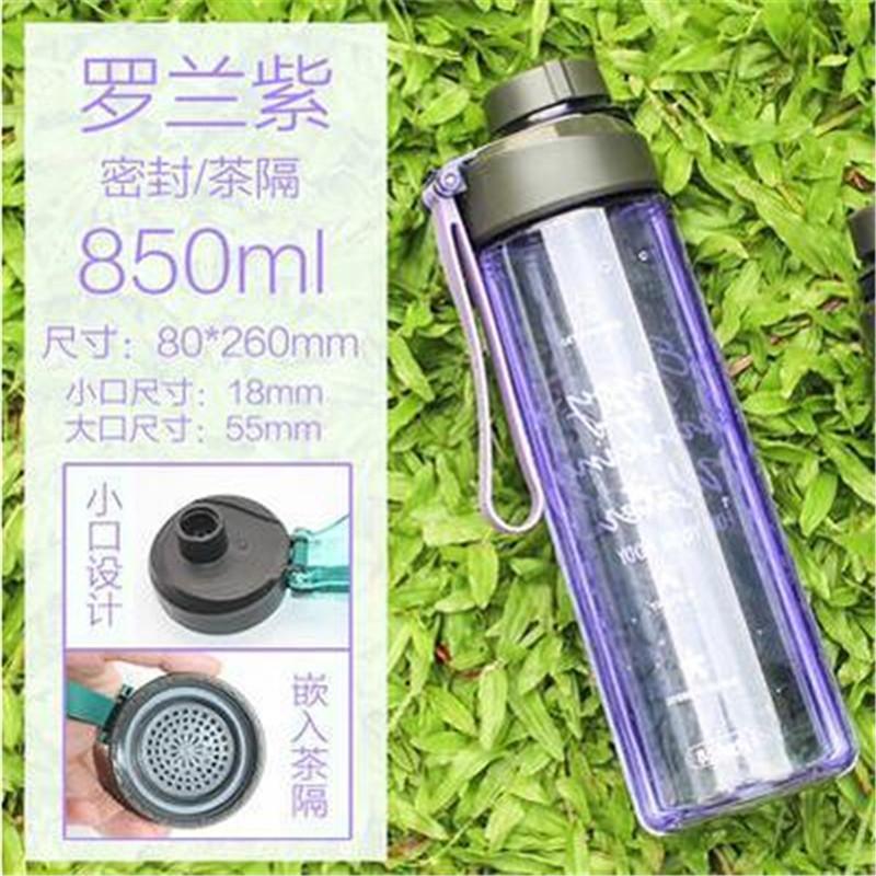 乐扣乐扣便携运动水杯HLC691MIT/VOL/GRY紫色 1Pcs