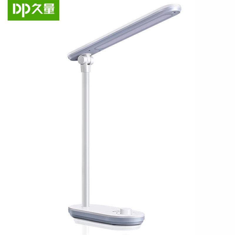 久量LED暖白光锂电台灯DP-1051图片色 1Pcs